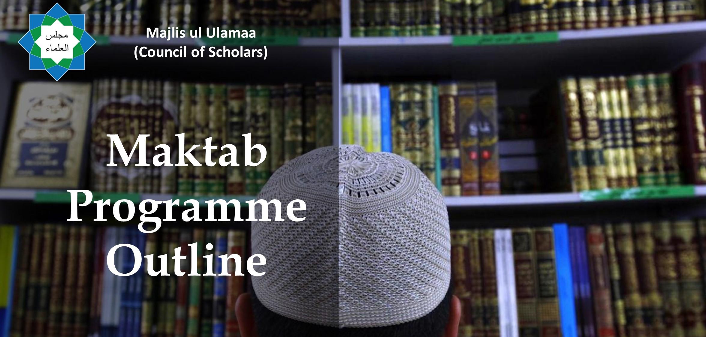 Maktab Programme
